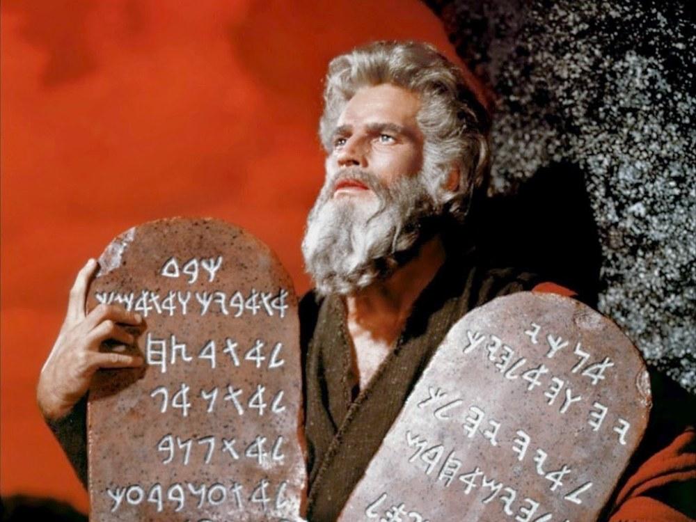 commandments-inline1[1]